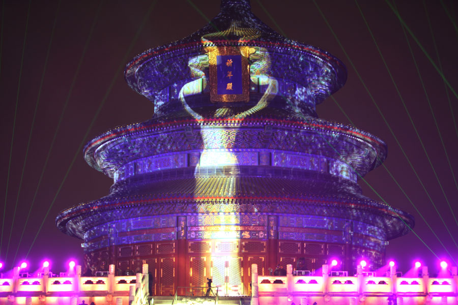 Beijing International Film Festival
