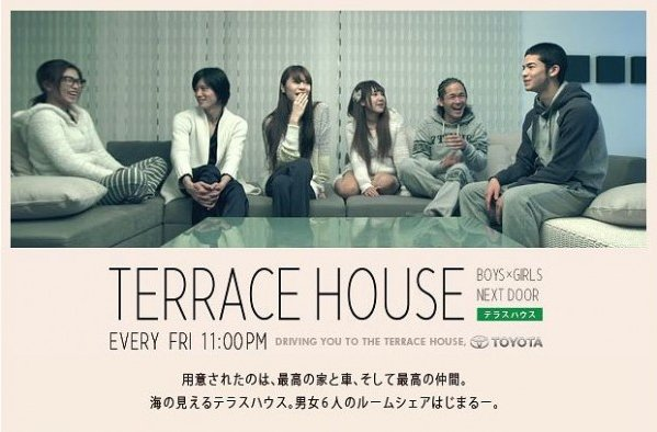 Netflix espande le sue produzioni verso i reality show for Terrace house reality show